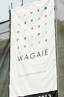 WAGAIE PROJECT